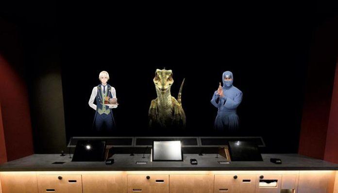 LLEGA LA RECEPCIÓN DE HOTEL POR HOLOGRAMAS