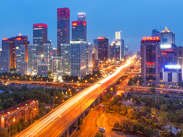 Skyline de Pekín